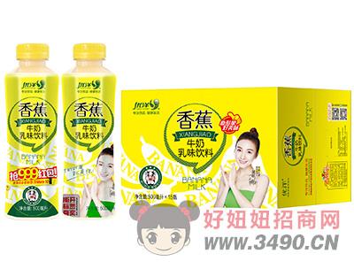 优洋香蕉牛奶乳味饮料500ml×15瓶
