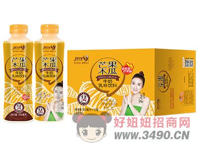 优洋芒果木瓜牛奶乳味饮料500ml×15瓶