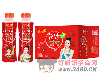 优洋大红枣枸杞牛奶乳味饮料500ml×15瓶