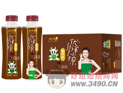 优洋小撩甜牛奶巧克力味乳味饮料500ml×15瓶