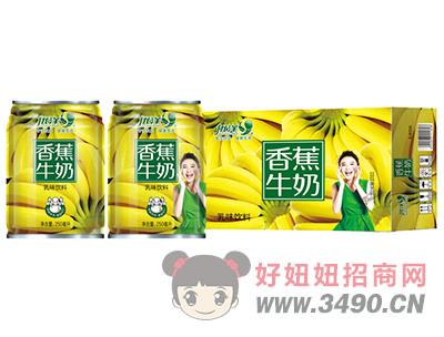 优洋香蕉牛奶乳味饮料250ml易拉罐普箱
