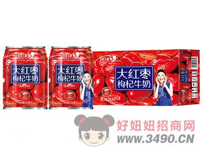 优洋大红枣枸杞牛奶乳味饮料250ml易拉罐普箱