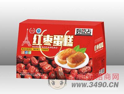 好吃点红枣蛋糕礼盒装