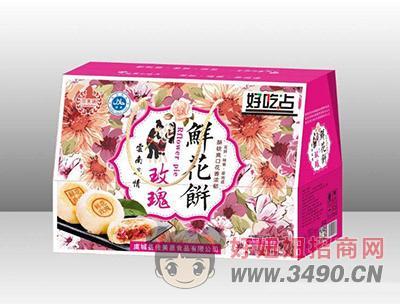 好吃点鲜花饼玫瑰味礼盒装