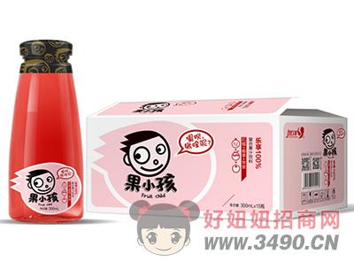 优洋果小孩石榴+椰果+苹果复合果汁饮料300ml×15瓶