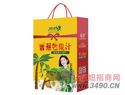 优洋香蕉芒果汁复合果汁饮料250ml手提袋