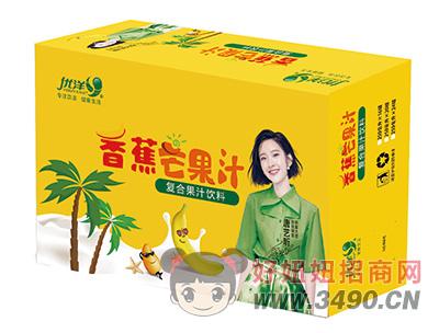 优洋香蕉芒果汁复合果汁饮料250ml箱装