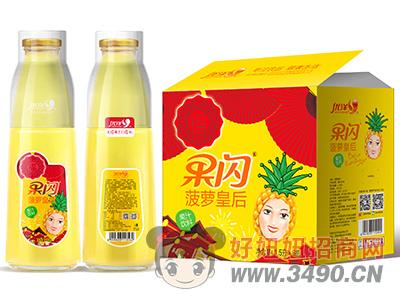 优洋果闪菠萝皇后果汁饮料1.5L×6瓶