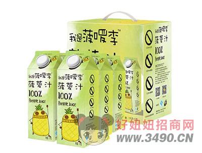 我是菠萝李菠萝汁1Lx6盒