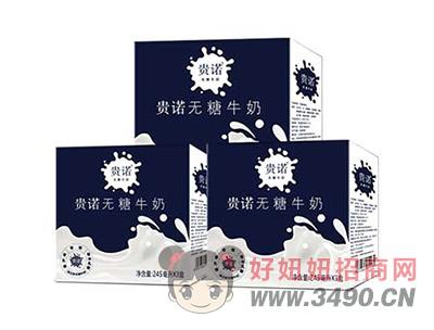 贵诺无糖牛奶245mlx3盒
