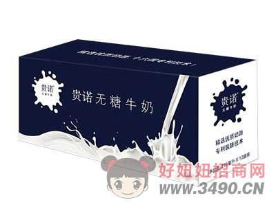 贵诺无糖牛奶X32箱(年订单聚优惠)