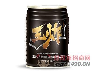 王炸能量型植物饮料250ml