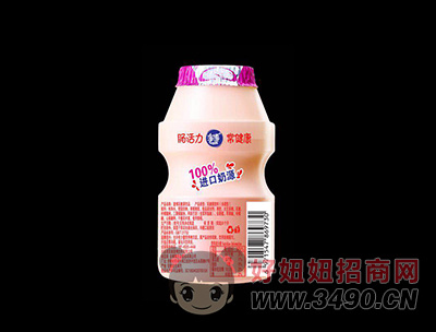 肠道新干线100%进口奶源乳酸菌饮品100ml(反面)