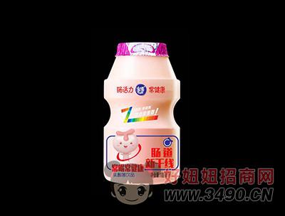 肠道新干线100%进口奶源乳酸菌饮品100ml(正面)