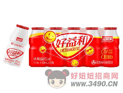 益和源乳酸菌饮品100mlx5瓶