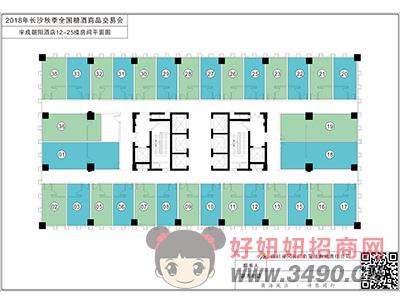 宇成朝阳酒店12―25楼平面图