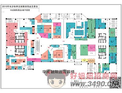 宇成朝阳酒店4楼平面图