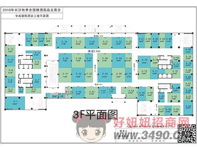 宇成朝阳酒店3楼平面图