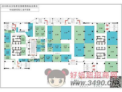 宇成朝阳酒店2楼平面图