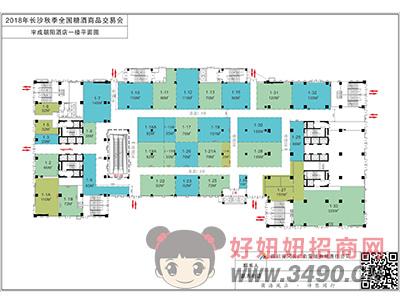 宇成朝阳酒店1楼平面图