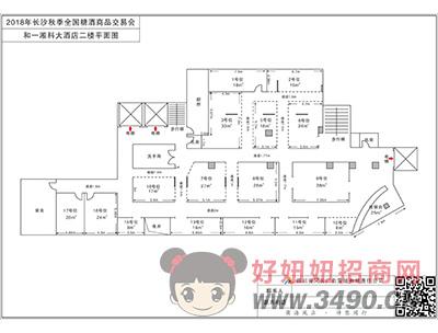 和一湘科大酒店二楼平面图