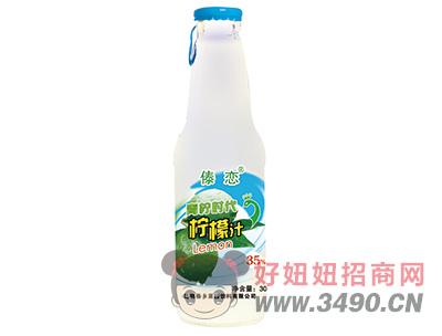 傣恋青柠时代柠檬汁300ml