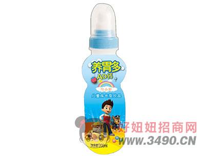 养胃多AD钙儿童成长型饮品200ml(蓝)