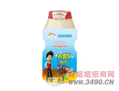 养胃多AD钙儿童成长型饮品100ml(蓝)