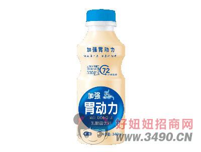 加强胃动力72小时发酵乳酸菌饮料原味340ml
