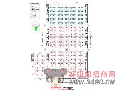 长沙国际会展中心W3馆平面图