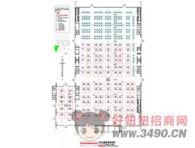 长沙国际会展中心W1馆平面图