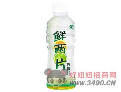 檬泰天柠鲜两片果味饮料440ml