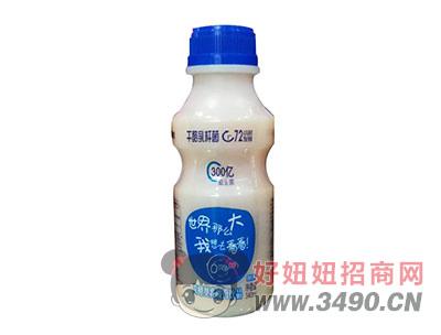 臻优味发酵型乳酸菌饮品原味