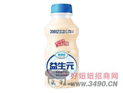 臻优味益生元乳酸菌饮品340ml