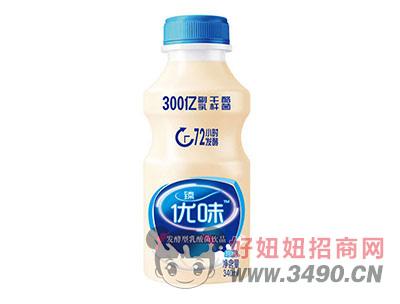 臻优味发酵型乳酸菌饮品340ml原味