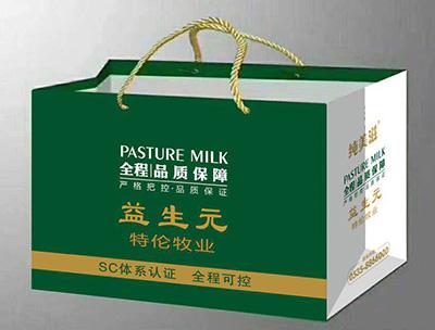 纯美滋益生元特伦牧业复合蛋白饮品250mlx12盒礼盒装