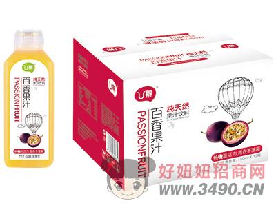 U幕百香果果汁饮料450ml×15瓶