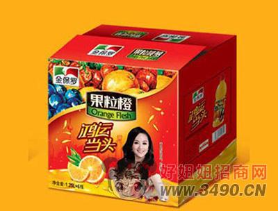 金保罗果粒橙1.25L(箱)