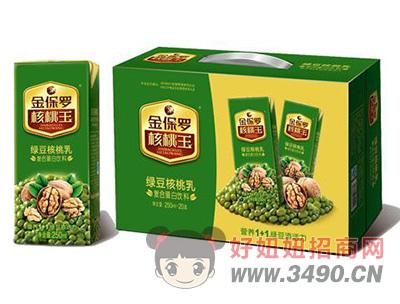 金保罗核桃王绿豆核桃乳250mlx20盒