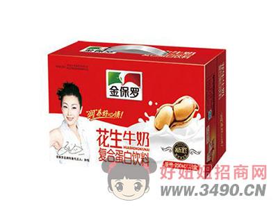 金保罗花生牛奶复合蛋白饮料250mlx15盒