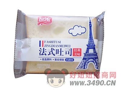 友浓 法式吐司 乳酪味 称重