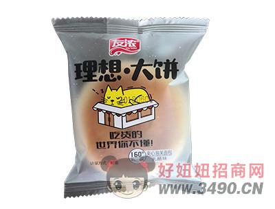 友浓 理想大饼 夹心泡芙面包 乳酪味