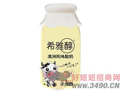希雅醇澳洲风味原味酸奶饮品350ml黄