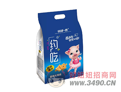 谷部一族约吃香辣火鸡味网约薯片