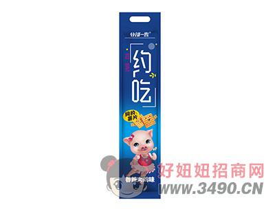 谷部一族约吃香辣火鸡味网约薯片330g