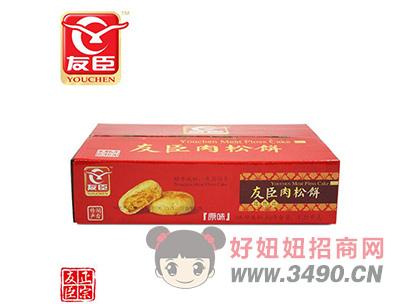 友臣肉松饼箱装原味1.25kg
