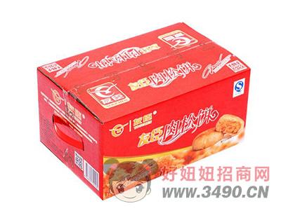 友臣肉松饼箱装1.25kg