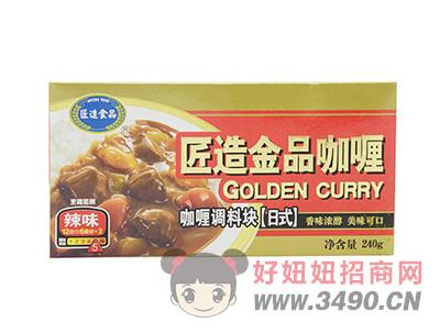 匠造金品咖喱240g辣味