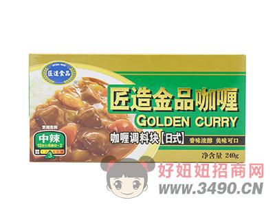 匠造金品咖喱240g中辣
