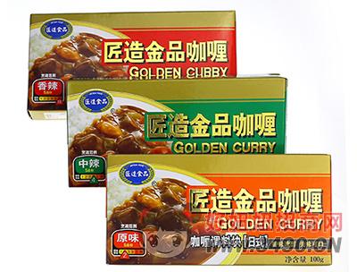 匠造金品咖喱100g组合